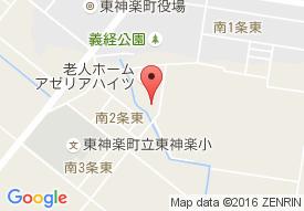 東神楽町デイサービスセンター