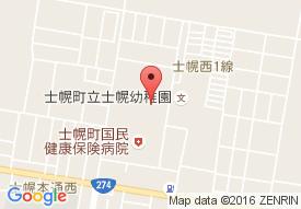 士幌デイサービスセンター