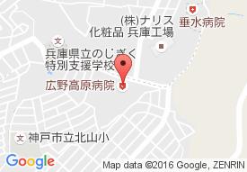 医療法人 博愛会 広野高原病院の地図