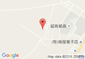 留寿都村老人デイサービスセンター