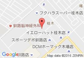 昴宿かつらぎデイサービスセンター