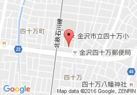 グループホーム ぽ〜れぽ〜れ四十万