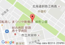 釧路市社会福祉協議会 てつほくデイサービスセンター