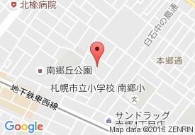 社会福祉法人渓仁会 デイサービスセンター白石の郷
