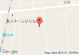 デイサービスセンター 剣渕ひらなみ荘