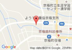 京極町社会福祉協議会 京極町デイサービスセンター