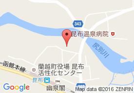 蘭越町高齢者生活福祉センターこんぶ