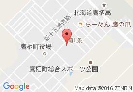 鷹栖町デイサービスセンターはぴねす