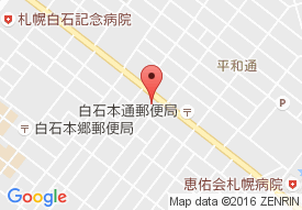 デイサービスセンター桜