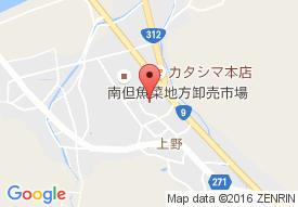 脳神経外科 枚田クリニック