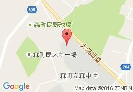 デイサービスセンター花音mori