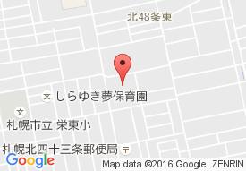 栄町デイサービスセンター