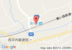 清風荘デイサービスセンター西の家