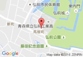 あゆみデイサービスセンター
