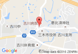 医療法人社団 敬命会 吉川病院の地図