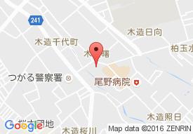 くれもとデイサービスセンター