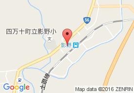 特別養護老人ホーム窪川荘