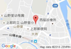 医療法人社団 豊寿会 菅原病院
