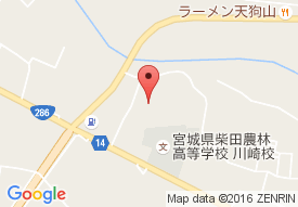 社会福祉法人  川崎町社会福祉協議会