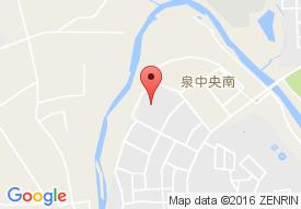 """""""日だまりの家""""いずみデイサービスセンター"""