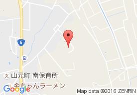 山元町デイサービスセンター知楽荘