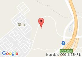 デイサービスセンター壱ノ町