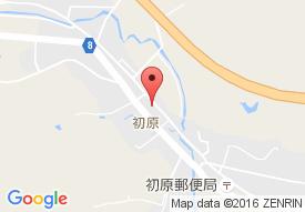 松島町健康館デイサービスセンター