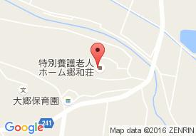 大郷町ディサービスセンター