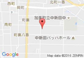 社会福祉法人加美町社会福祉協議会中新田デイサービスセンター