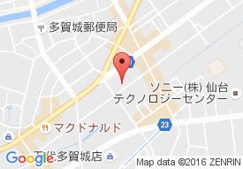 ポラリスデイサービスセンター多賀城