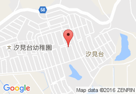 茶話本舗デイサービス汐見台