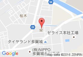 サテライトケアセンター第2仙塩通所介護事業所