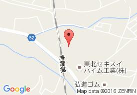 亘理町デイサービスセンター おおくま荘