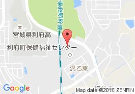 利府町青葉台デイサービスセンター