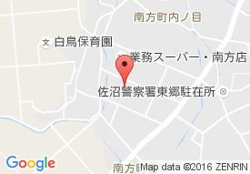 こういきデイサービス 〜憩いのプラザ〜