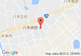 八木病院の地図