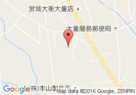 茶話本舗デイサービスおおひら亭