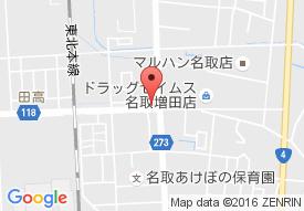 リハビリデイサービスnagomi名取店