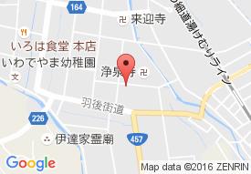 株式会社 拓殖 ゆうびデイサービスセンター