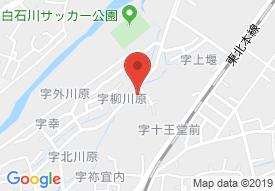 茶話本舗デイサービス水音の家
