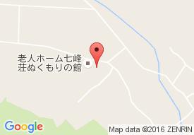 大衡村デイサービスセンター