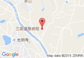 三田温泉病院