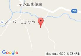 平田村デイサービスセンター