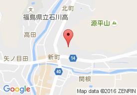 誠励会デイサービスセンター いしかわ