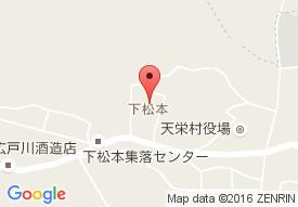 天栄村デイサービスセンター