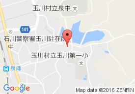 介護事業所 玉川村ふれあいセンター