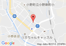 誠励会 デイサービスセンター小野