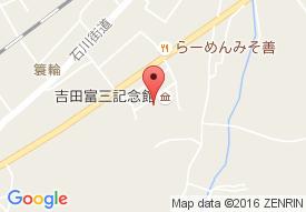 浅川町デイサービスセンター