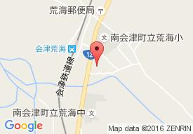 南会津町老人デイサービスセンター七峰