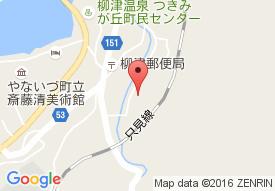 柳津デイサービスセンター